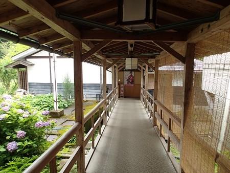 27 7 福島 宮下温泉 栄光館 3