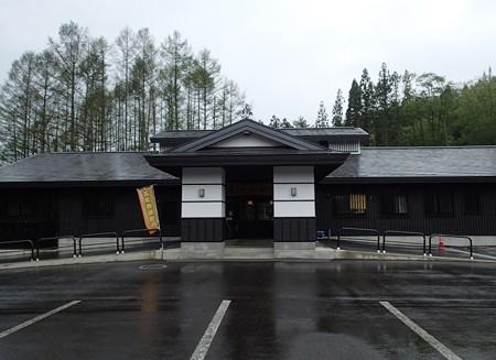 27 7 福島 昭和温泉 しらかば荘 1