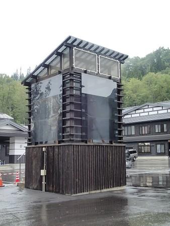 27 7 福島 昭和温泉 しらかば荘 2