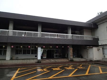 27 7 福島 柳津温泉 つきみが丘町民センター 1