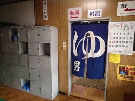 27 7 福島 芦ノ牧温泉 おみやげセンター 4