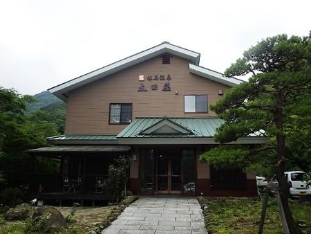 27 7 福島 休石温泉 太田屋旅館 1
