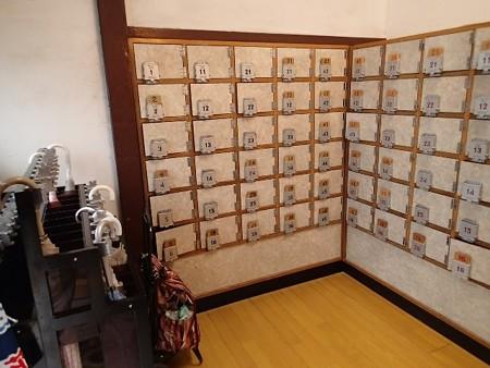 27 8 神奈川 生麦 千代の湯 2