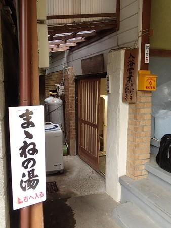 27 8 神奈川 湯河原温泉 ままねの湯 3