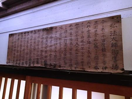 27 8 神奈川 湯河原温泉 ままねの湯 6