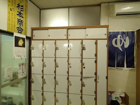 27 8 静岡 熱海 駅前温泉 4