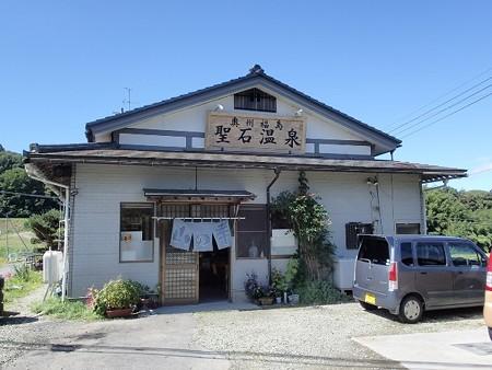 27 9 福島 田村 聖石温泉 1