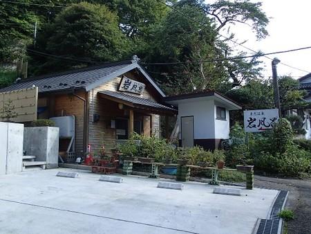 27 9 福島 塙 湯岐温泉 山形屋ほか 2