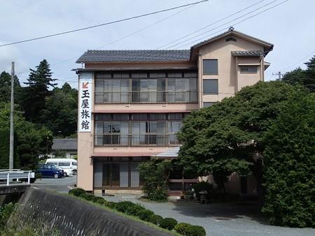 27 9 福島 いわき 玉山温泉 1