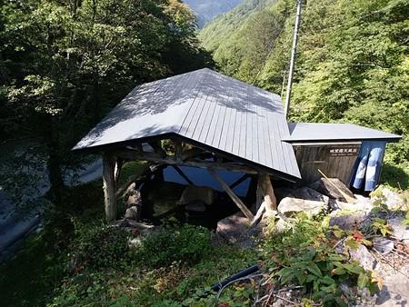 27 9 山形 米沢 新高湯温泉 吾妻屋旅館 2