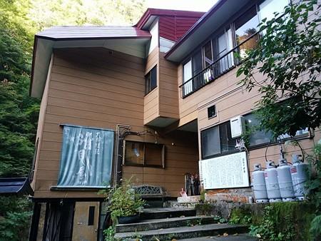 27 9 山形 米沢 大平温泉 滝の湯旅館 5