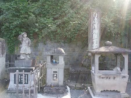 27 9 福島 会津若松 飯盛山