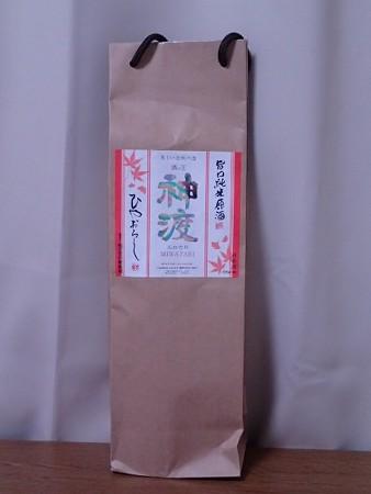 27 10 長野 上諏訪 民宿あひる 3