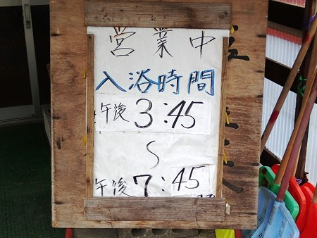 27 11 秋田 湯の神温泉 神湯館 3