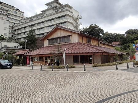 27 12 石川 山代温泉 古総湯 6