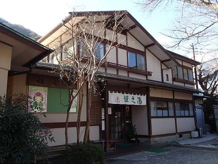 28 1 神奈川 大平台温泉 姫の湯 4