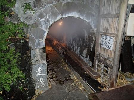 28 1 静岡 伊豆山温泉 走り湯 1