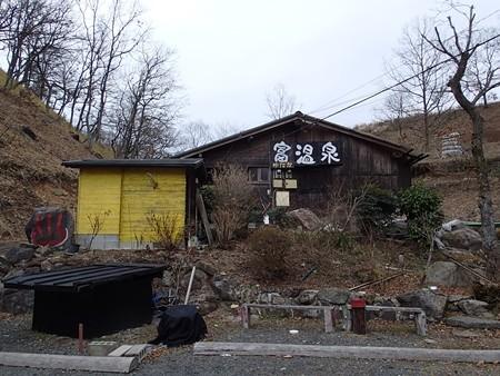 28 2 熊本 富温泉 1
