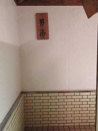 28 2 熊本 寺尾野温泉 4