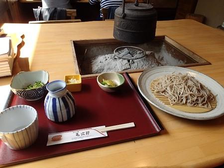28 GW 山形 朝日町 亀次郎