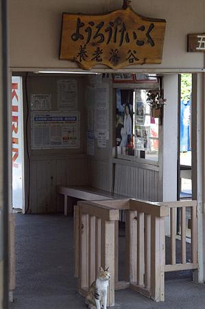 小湊鉄道 08
