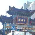 写真: 中華街