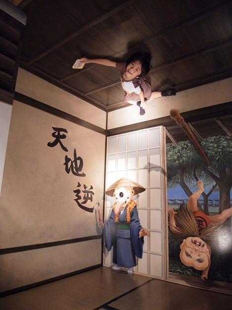 鬼太郎と遊ぶ^^