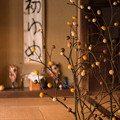 写真: 団子で飾る正月  ~New Year's in an old private house~