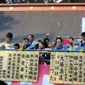 写真: 28.2.3鹽竈神社節分祭