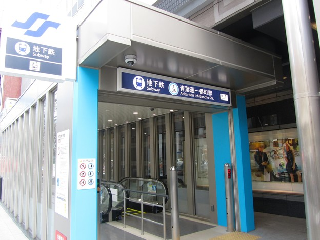 28.3.2青葉通一番町駅