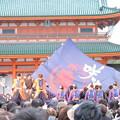 Photos: 京都さくらよさこい