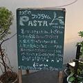 写真: DSCN0848