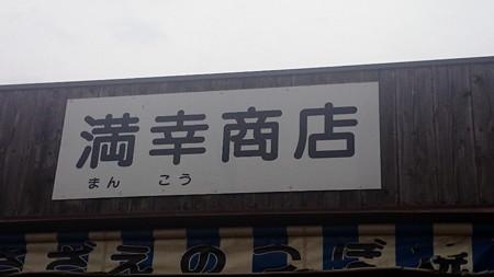 20151011_2