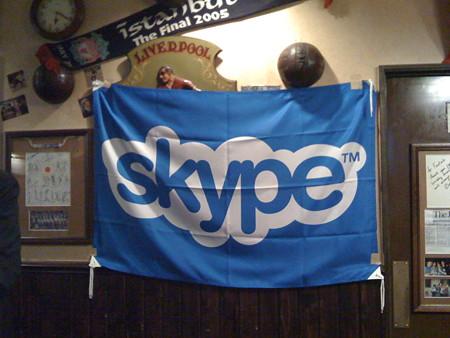 Skypeフラッグ in Footnik