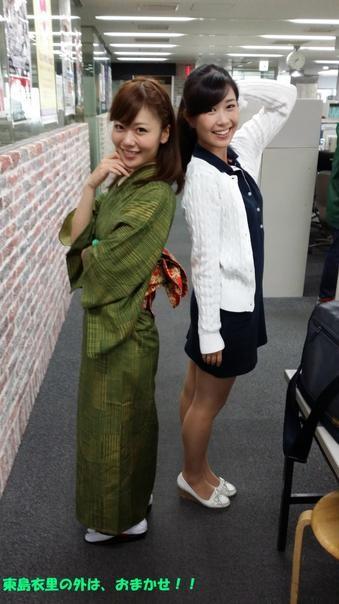 東島衣里の画像 p1_9
