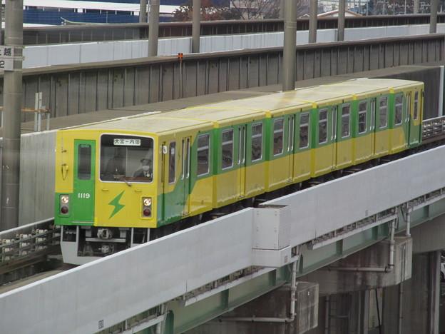 埼玉新都市交通伊奈線1010系
