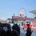 Photos: 103 鈴鹿8時間耐久 鈴鹿8耐 SUZUKA8HOURS IMG_9266