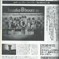 レーシング ヒーローズ 1989年10月号 Scan0003