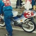 写真: 1987 HONDA NSR250 3 清水雅広 Masahiro Shimizu