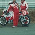 Photos: 1987 YAMAHA YZF750 平塚庄治