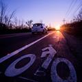 Photos: 夕陽に向かって走れ