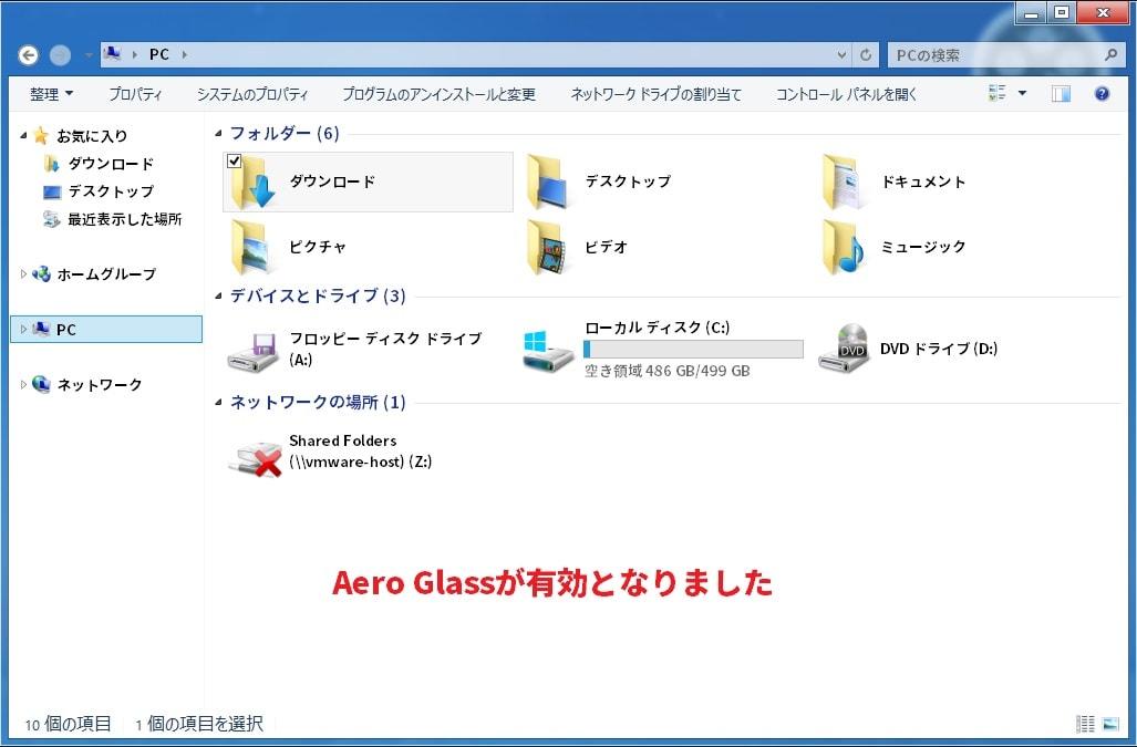 https://art9.photozou.jp/pub/119/2912119/photo/233957858_org.v1456930825.jpg