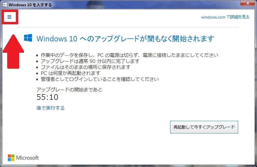 https://art9.photozou.jp/pub/119/2912119/photo/234389637_org.v1458052244.jpg