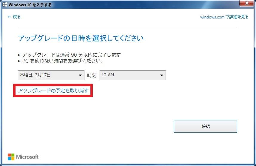 https://art9.photozou.jp/pub/119/2912119/photo/234392726_org.v1458061693.jpg