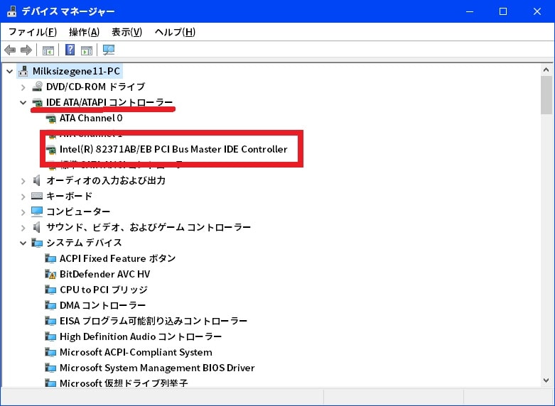 https://art9.photozou.jp/pub/119/2912119/photo/234823429_org.v1459113046.jpg