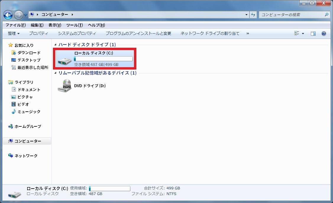 https://art9.photozou.jp/pub/119/2912119/photo/235505082_org.v1460722632.jpg