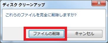 https://art9.photozou.jp/pub/119/2912119/photo/235726825_org.v1461375762.jpg