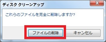 https://art9.photozou.jp/pub/119/2912119/photo/235726832_org.v1461375762.jpg